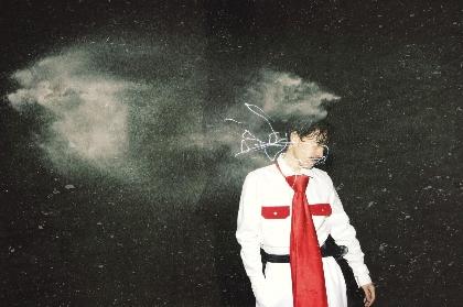 清 竜人、最新シングル「Knockdown」ミュージックビデオをYouTubeでプレミア公開決定、山田健人監督からのコメントも公開