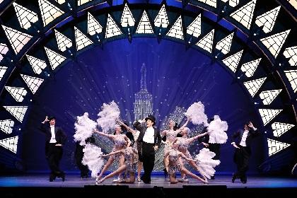劇団四季の最新作『パリのアメリカ人』観劇レビュー~「大人の想像力を刺激するミュージカル」