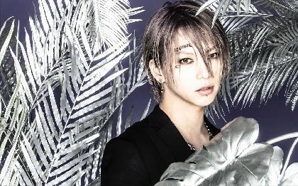 sleepyhead 12月29日半月の夜に渋谷でライブ開催を発表、コラボアルバム全曲試聴も開始