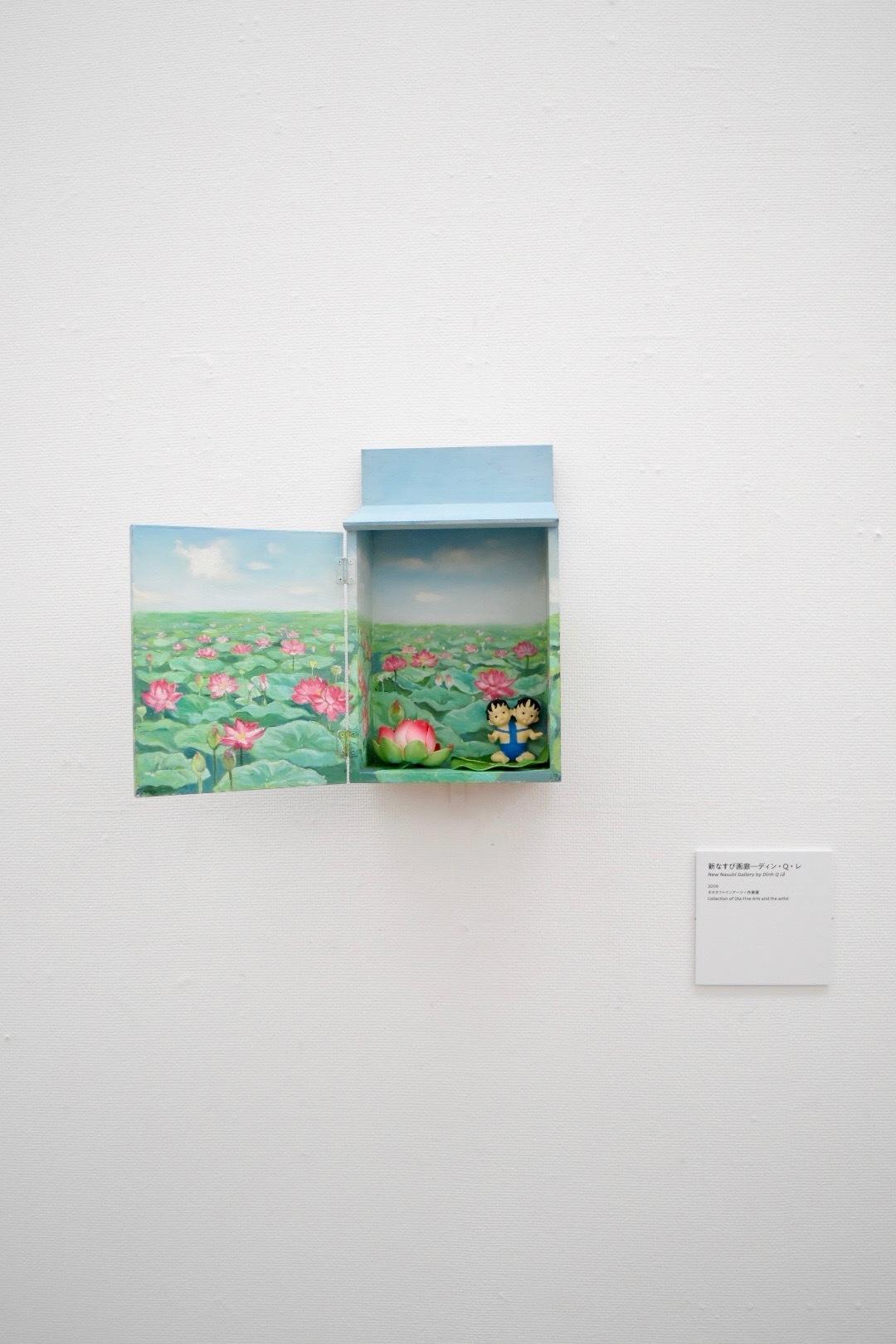 《新なすび画廊–ディン・Q・レ》2006年