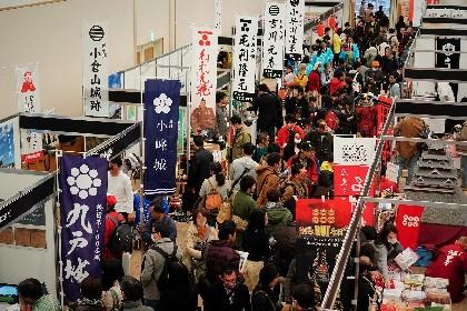 『お城EXPO 2019』過去最多の99団体の出展が決定、「在りし日の首里城写真展」も開催