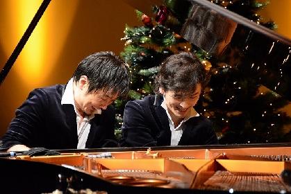 ピアノデュオ レ・フレール、クリスマスライブの一部演奏曲目発表&ゲストシンガーに川島ケイジの出演が決定