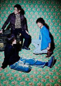 back numberが『CDTVライブ!ライブ!』で新曲「エメラルド」をパフォーマンス アルバム『MAGIC』収録4曲のMVがフルver公開へ
