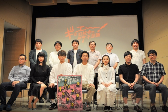 ヨーロッパ企画第39回公演『ギョエー! 旧校舎の77不思議』記者会見登壇者たち。 [撮影]吉永美和子(人物すべて)