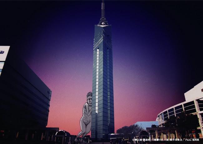 福岡(福岡タワー)