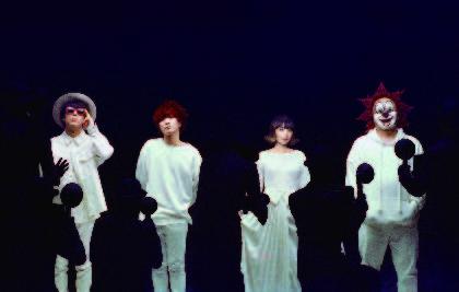 SEKAI NO OWARI ニューアルバム『Eye』『Lip』新アーティスト写真&収録楽曲を発表