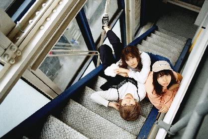 カネヨリマサル、初の音源配信決定 配信限定アルバム『MY FAVORITES』9月2日より配信開始