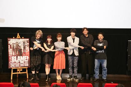劇場アニメ『BLAME!』公開記念に『シドニアの騎士』を再上映 上映会イベントの公式レポートが到着