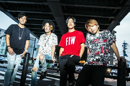【Sunrise In My Attache Case×LOCAL CONNECT対談】名阪ツアーを控えた相思相愛バンドの馴れ初めと意外な共通点とは