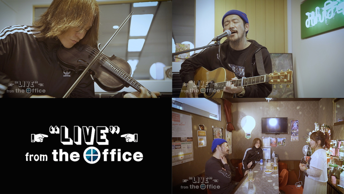 『LIVE from the Office Vol.2』