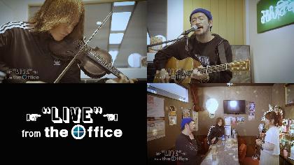 SUGIZOとTOSHI-LOWによるライブ映像がYouTubeで公開に
