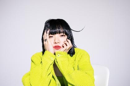 あいみょん、新シングル収録曲「ミニスカートとハイライト」をミツメ・川辺素がプロデュース レコーディングにはミツメメンバーが全員参加