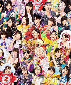ももクロの『MOMOIRO CLOVER Z BEST ALBUM 「桃も十、番茶も出花」』にC&KのCLIEVYよる楽曲を収録 店舗別の特典も発表