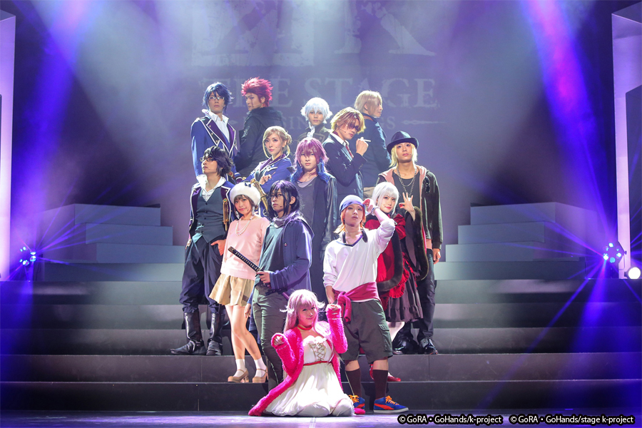 (C) GoRA・GoHands/k-project (C) GoRA・GoHands/stage k-project