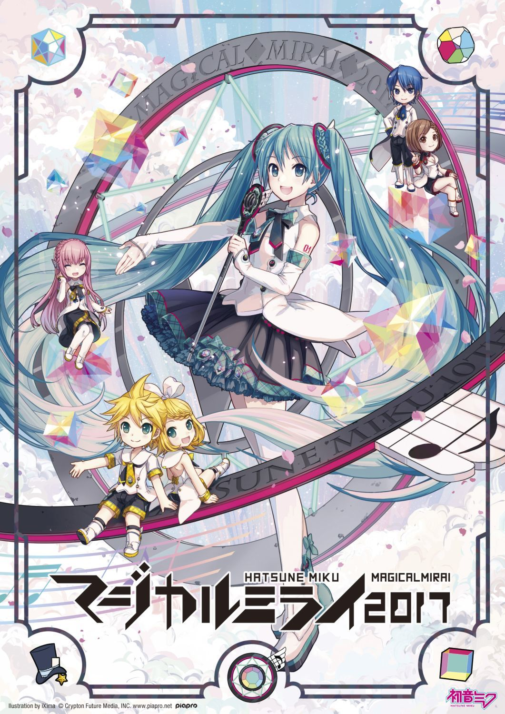 Blu-ray&DVD『初音ミク「マジカルミライ 2017」』