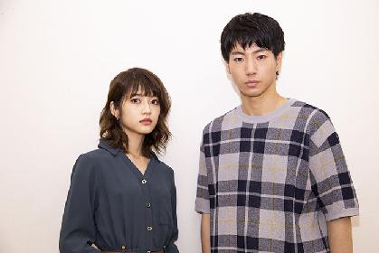 矢崎広×若月佑美インタビュー「これが自分たちのエンタメ、どん!」っていう気持ちです 舞台『GOZEN -狂乱の剣-』