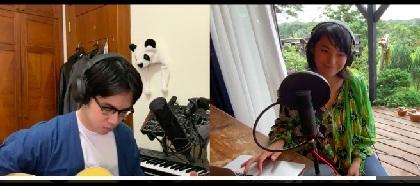福原みほ、チャーリー・リムとのリモートセッション映像を公開