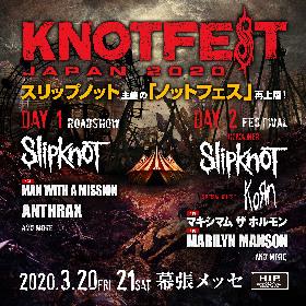 『KNOTFEST JAPAN 2020』第3弾出演者発表でマンウィズ、マキシマム ザ ホルモン、マリリン・マンソン
