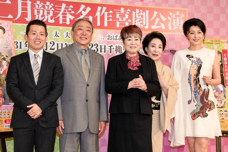 左から藤山扇治郎、渋谷天外、水谷八重子、波乃久里子、藤原紀香