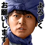 ©「勇者ヨシヒコと導かれし七人」製作委員会  /  TV TOKYO Communications