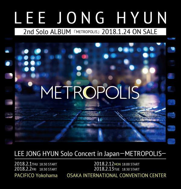 イ・ジョンヒョン「LEE JONG HYUN Solo Concert in Japan-METROPOLIS-」フライヤー