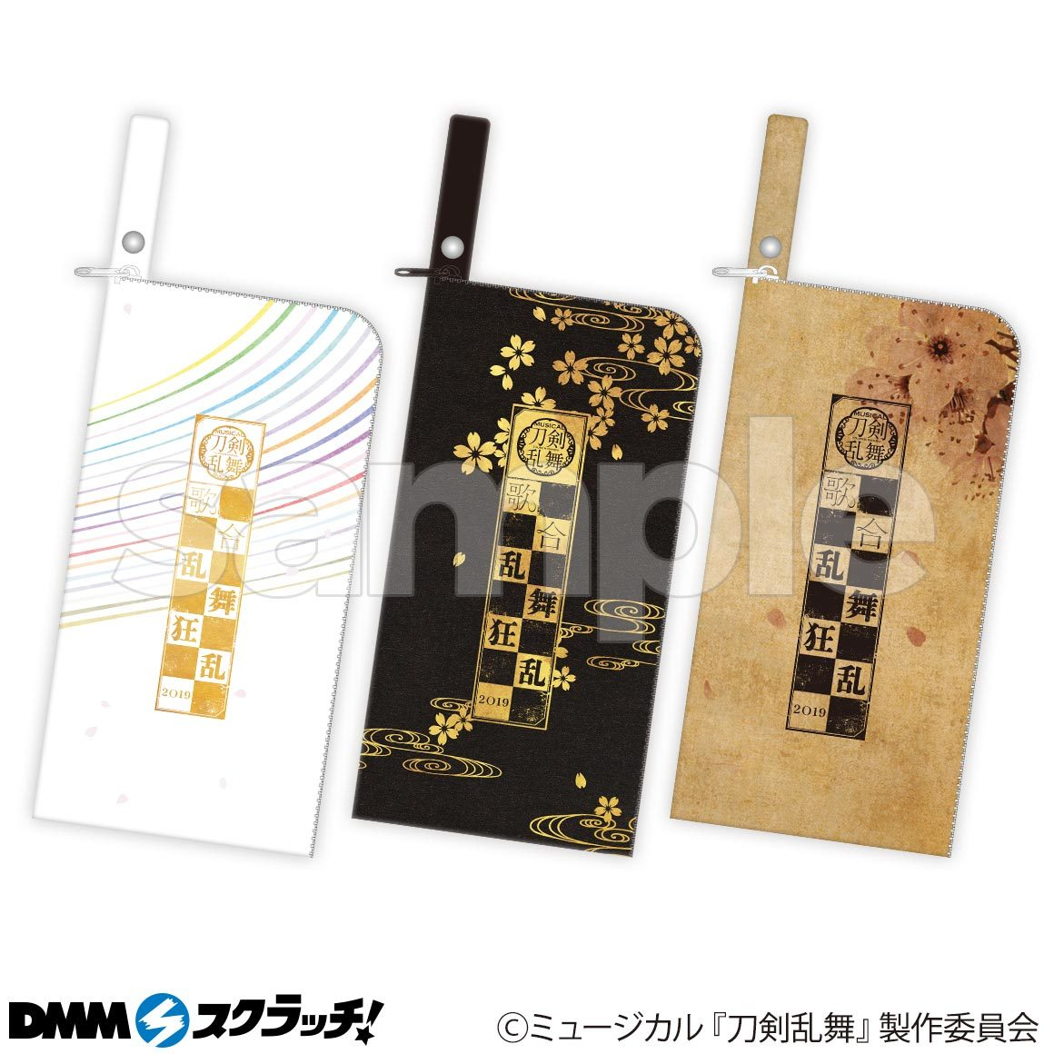 C賞  和風マルチポーチ ( 3 種)
