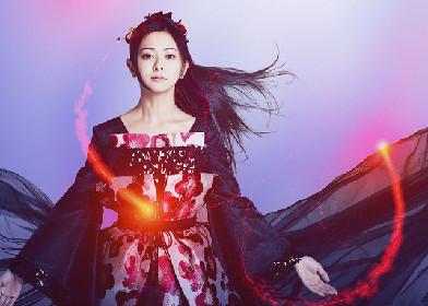 倉木麻衣エキゾチックな世界で歌う「つくもがみ貸します」ED曲MV、小松未可子も出演