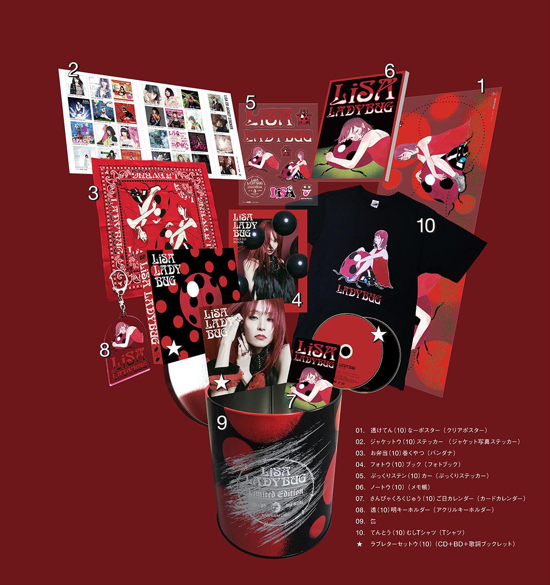 LiSAデビュー10周年ミニアルバム『LADYBUG』完全数量生産限定盤