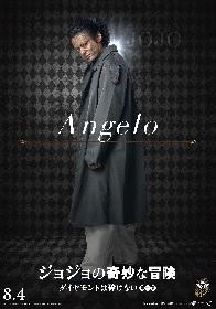 実写『ジョジョの奇妙な冒険』から山田孝之=アンジェロのビジュアルを公開 「日本犯罪史上最低の殺人鬼」をどう演じる?
