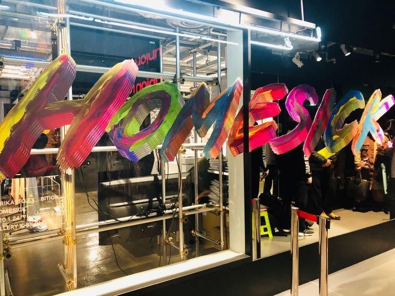 会場となる「GALLERY X」は、渋谷パルコの地下1階の一角にある。