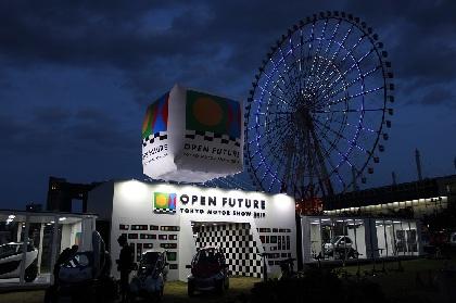 『東京モーターショー』に1000円で行ける! お得な「アフター4入場券」が発売中