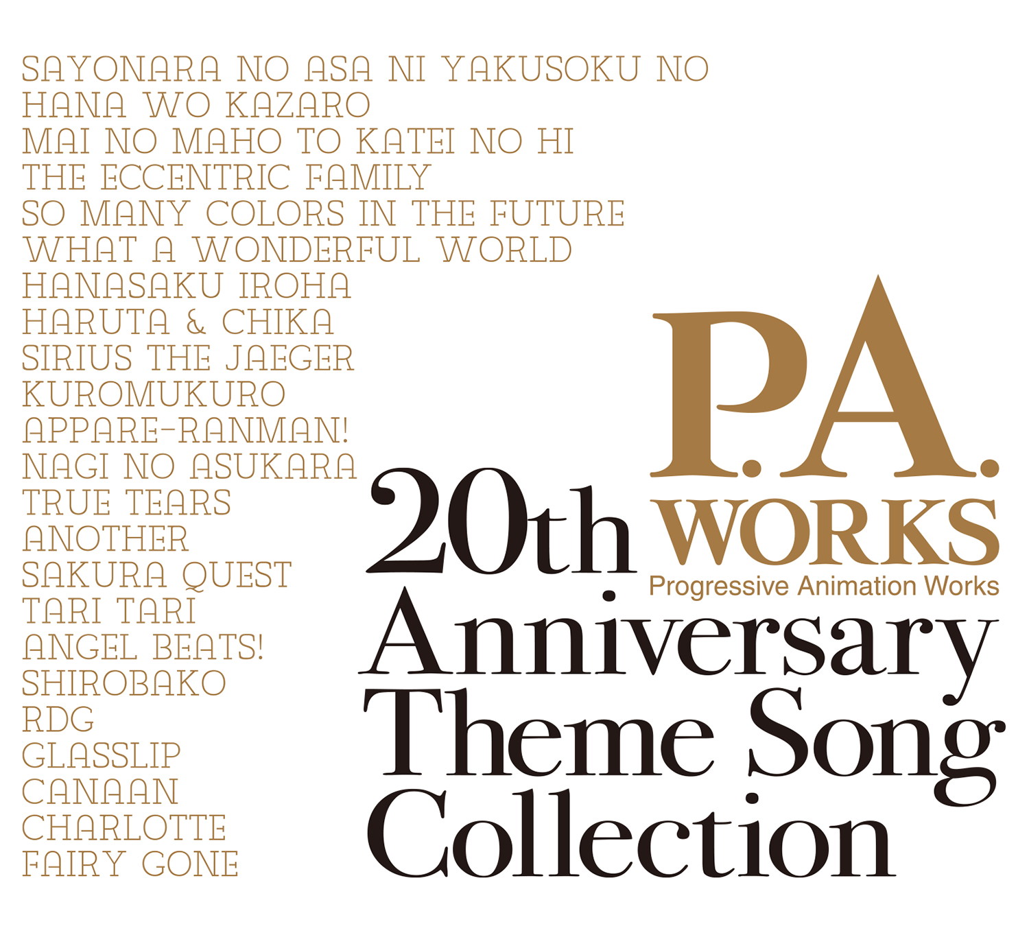 『P.A.WORKS 20th Anniversary Theme Song Collection』ジャケット