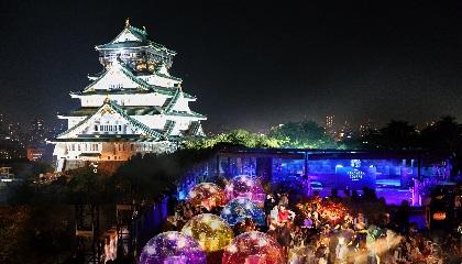 大阪城公園内の歴史的建造物の屋上にニューヨークスタイルのスノードームBarが出現