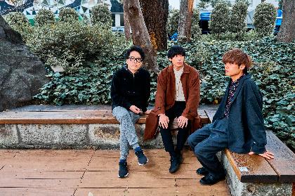 SAKANAMON、NHK『みんなのうた』に書き下ろした楽曲「丘シカ地下イカ坂」が4、5月の新曲として放送決定