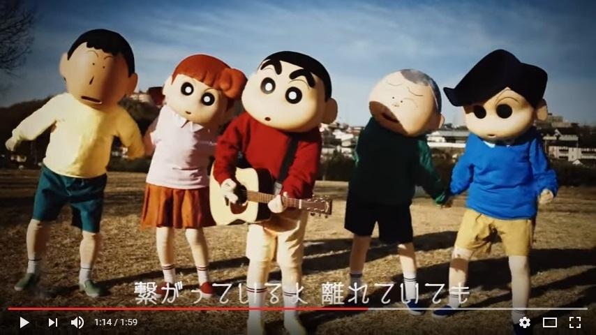 高橋 優「ロードムービー」クレヨンしんちゃんコラボMVより