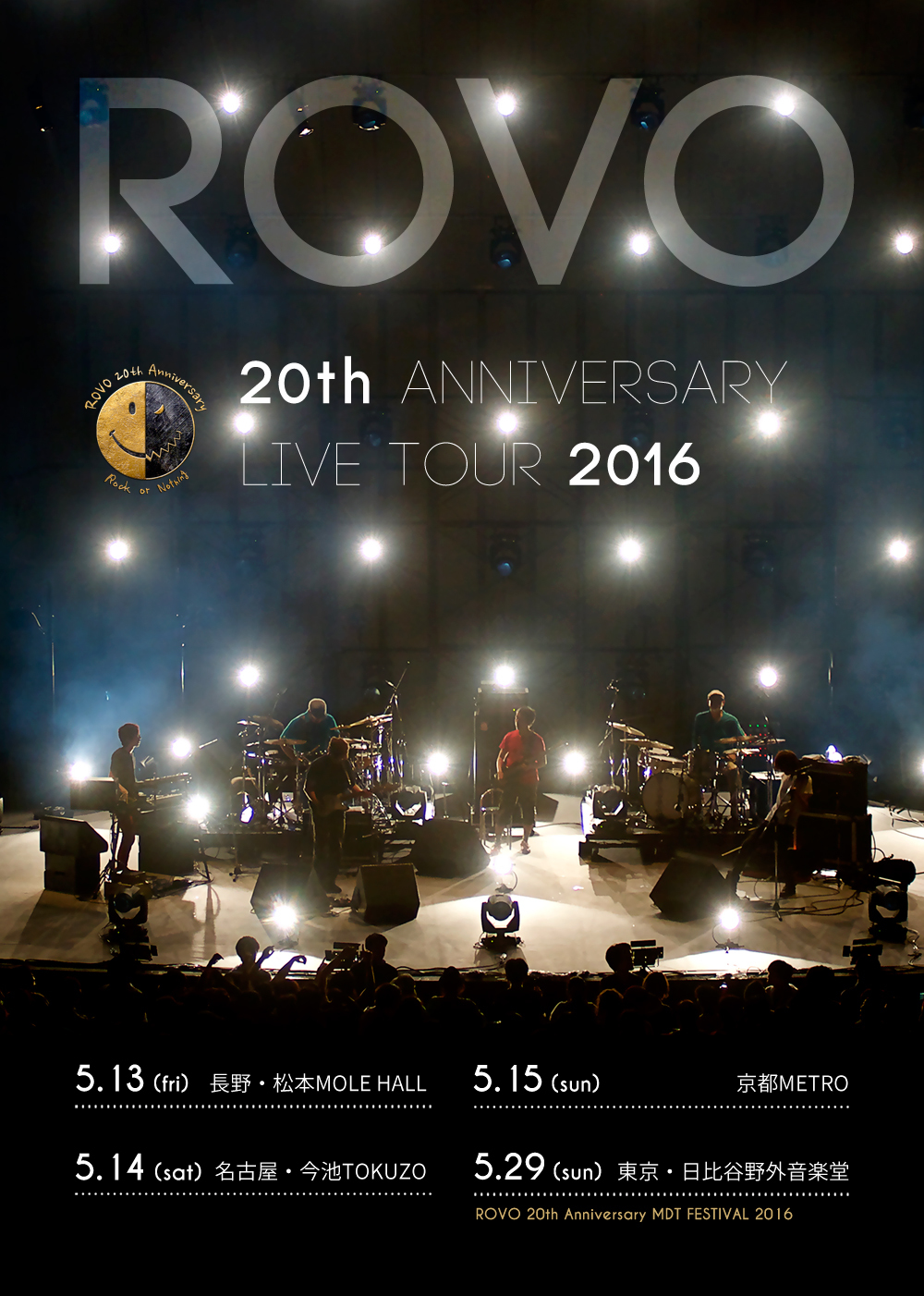 ROVO 20th Anniversary LIVE TOUR 2016