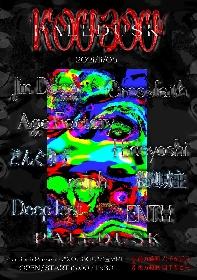 "Paledusk主催イベント""KOUBOU""、第三弾出演アーティストにCrossfaithとJin Dogg"