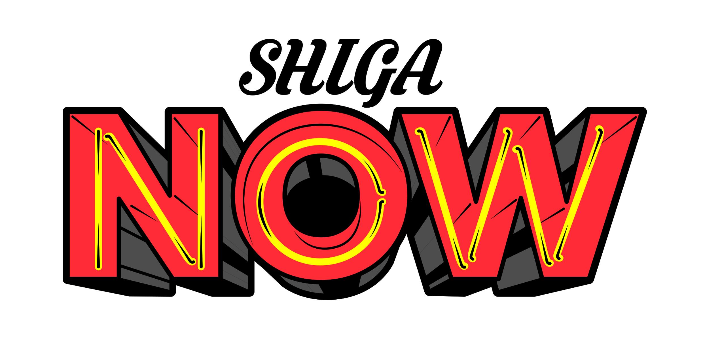 『SHIGA NOW』