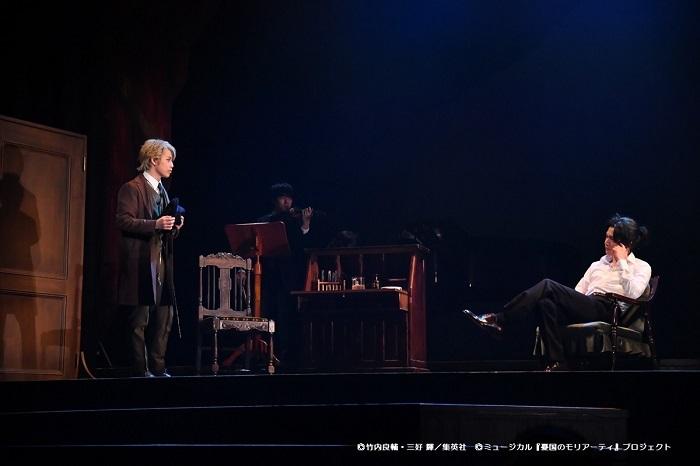 (C)竹内良輔・三好 輝/集英社 (C)ミュージカル『憂国のモリアーティ』プロジェクト