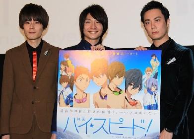 声優・島崎信長と鈴木達央、中学生役は「超無茶振り、凍った」と苦笑い