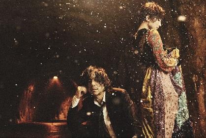 椎名林檎と宮本浩次×TOWER RECORDS タワーレコード限定オリジナルポスター掲示が決定