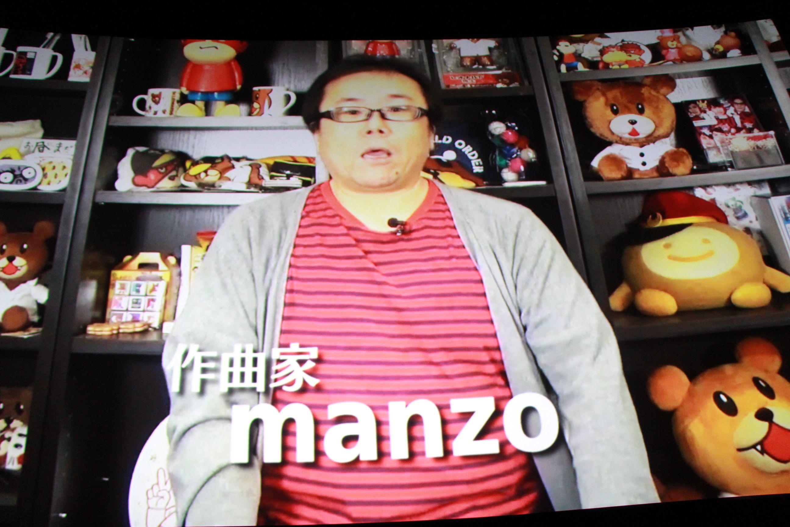『鷹の爪』以前の作品『菅井君と家族石』からFROGMANとタッグを組んできた作曲家manzo氏からのメッセージVTRも登場