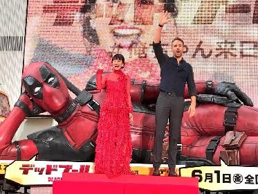 『デッドプール2』、7週連続首位の『名探偵 コナン ゼロの執行人』を抑え国内1位スタート 世界興収は650億円を突破