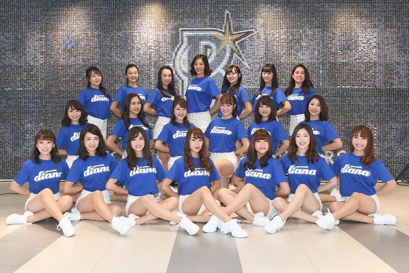 横浜DeNAベイスターズのパフォーマンスチーム「diana」