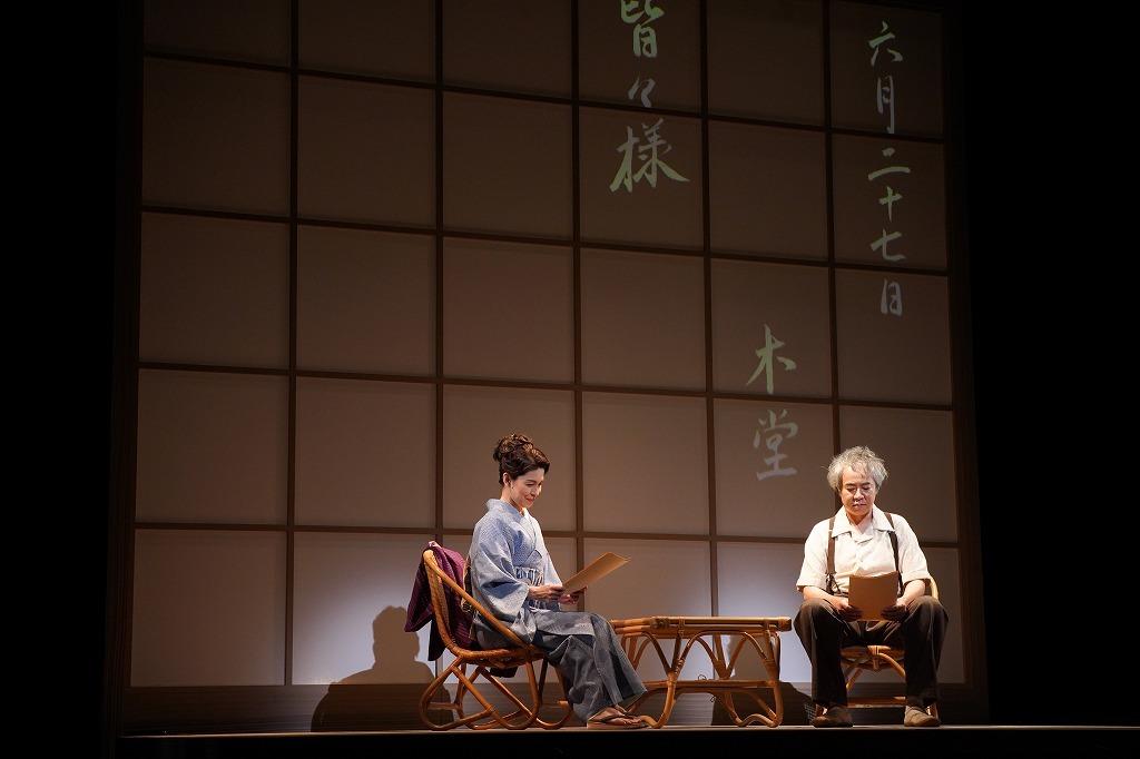 朗読劇より (左から)高田聖子、入江雅人 撮影:宮川舞子