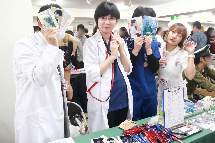 朝川総合病院