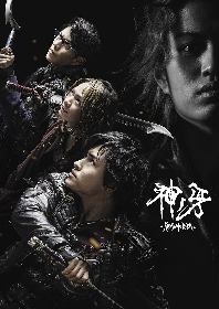 『牙狼〈GARO〉神ノ牙-KAMINOKIBA-』BD・DVD発売決定!