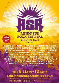 [Alexandros]、UVERworld、MONOEYES、SHISHAMOら出演決定 『RISING SUN ROCK FESTIVAL』第2弾発表で全18組