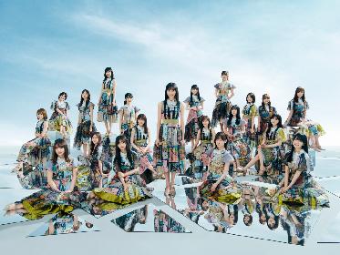 乃木坂46、約2年ぶりの『真夏の全国ツアー2021』の開催決定 ツアーラストは東京ドーム公演