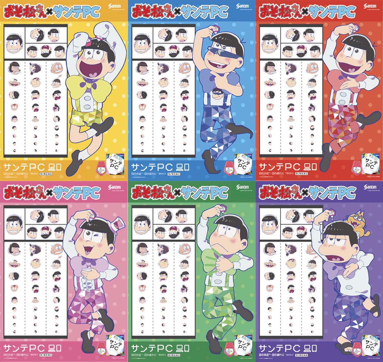 特大ポスター(6種)